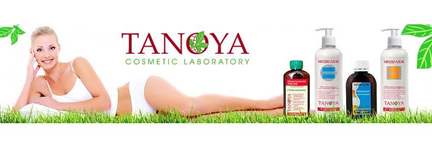 Только лучшее от Tanoya Cosmetic!