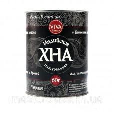 VIVA хна для биотату и бровей черная (60 грамм)