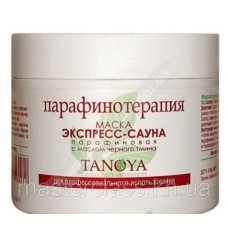 "Маска ""Экспресс-сауна"" Tanoya Cosmetic (300 мл)"